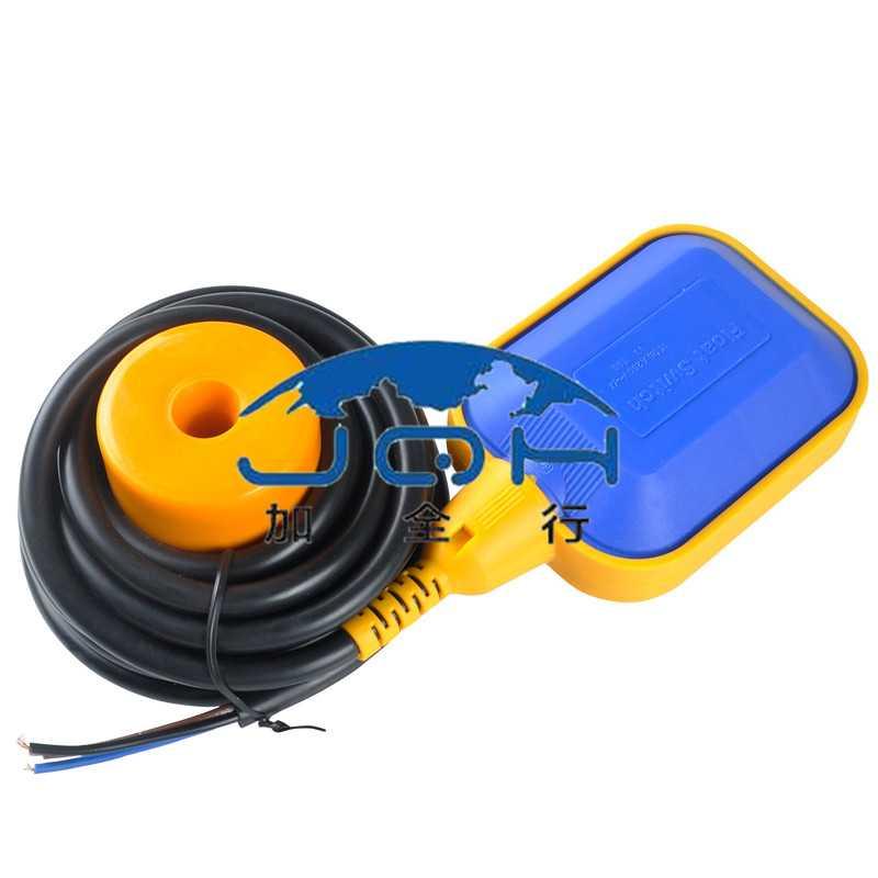 正品保证 浮球控制开关 自动控制水泵 水位开关 4m(md