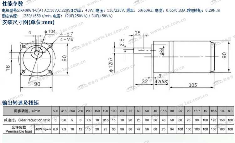电路 电路图 电子 原理图 750_458