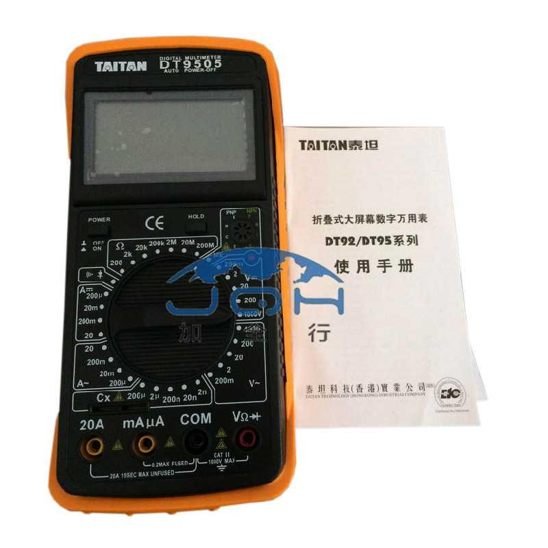 正品保证 泰坦 数字万用表 dt9201-dt9208
