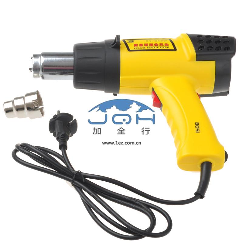 正品保证 波斯工具 塑料焊枪 调温700w~500w